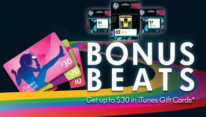 Bonus Beats - Free iTunes gift cards with the purchase of HP ink